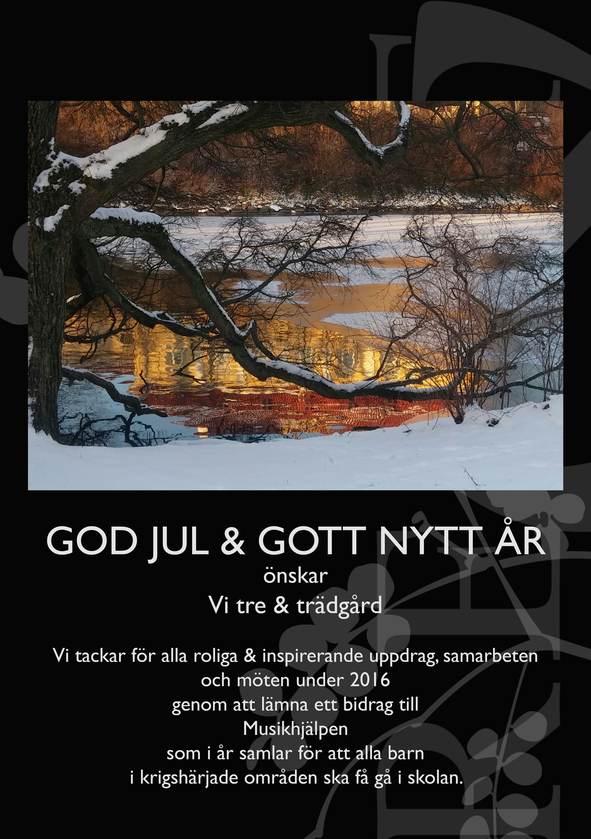 God Jul & Gott Nytt År 2016